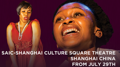 Photo of Joburg Theatre and Bernard Jay are excited to announce The Color Purple will be touring Shangai